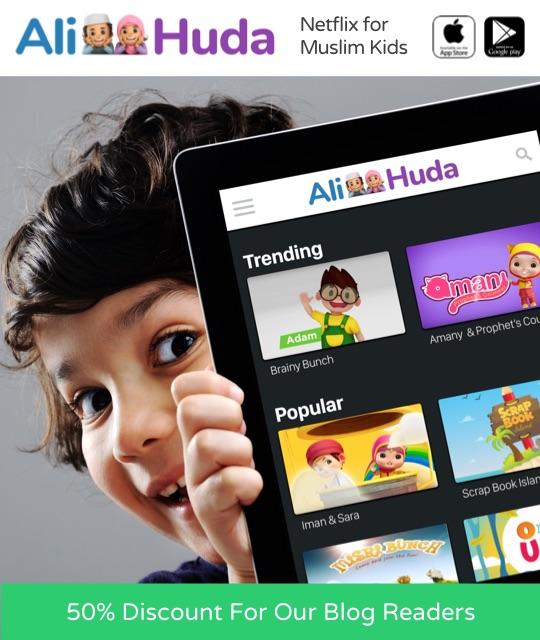 ali-huda-blog-banner